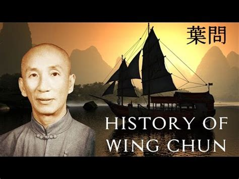 History of Wing Chun Kung Fu - YouTube