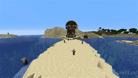 Shipwreck and Outpost Seed for Minecraft 1