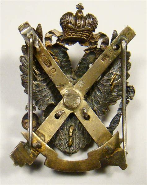 Badge of the 3rd Battery oh tfe 19th Artillery Brigade